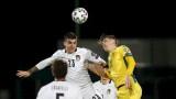 Италия победи Литва с 2:0 в световна квалификация