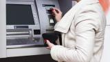 По-високи такси за теглене от банкомат в Гърция