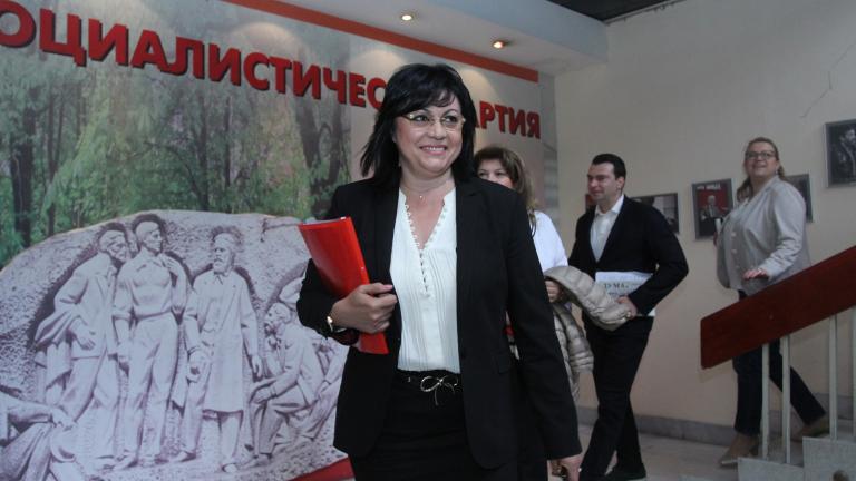 Разделени, червените тръгват да събарят кабинета Борисов 3. От доста