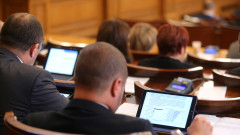 ДПС иска комисия да разследва как се дава българско гражданство