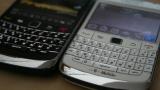 BlackBerry се завръща с прощален подарък за феновете на марката