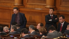 Депутатите приеха рамката на бюджета на ДОО за 2017