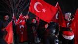 Съветът на Европа разкритикува ограниченията на свободата в Турция