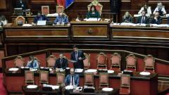 Италия провежда референдум през септември за намаляване на броя на законодателите