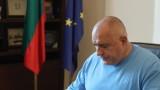 Бойко Борисов: Започнаха преговори за ново отлагане на Олимпиадата