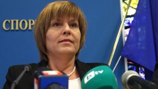 Министър Георгиева в Банско за новия ски сезон