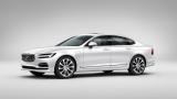 Volvo показа новия си флагман S90 в Детройт (ВИДЕО)