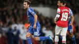 Челси изхвърли Арсенал от Купата на Лигата