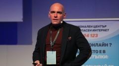 Регистър на педофилите иска Явор Колев от ГДБОП