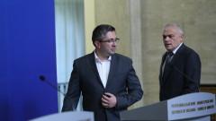 Московски, Нанков и Радев подадоха оставки, Босия прекрати гладната стачка, огнище на африканска чума в Тутраканци…
