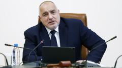 """Борисов за Радев: Както обикновено """"крадецът вика дръжте крадеца"""""""