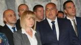 С дълга реч Борисов подготви обявяването на кандидата за президент