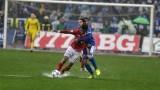 ЦСКА и Левски се хвърлят в жестока битка за Купата на България
