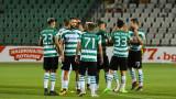 Черно море без основни играчи срещу Арда