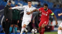 Лукас Васкес все пак остава в Реал (Мадрид)