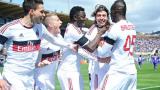 Милан: Красива игра? Важни са победите