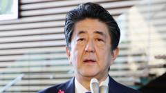 Премиерът на Япония е в болница