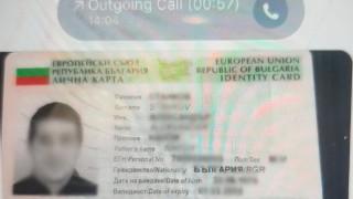 Мулетата за източване на банкови сметки набирани чрез обяви за работа