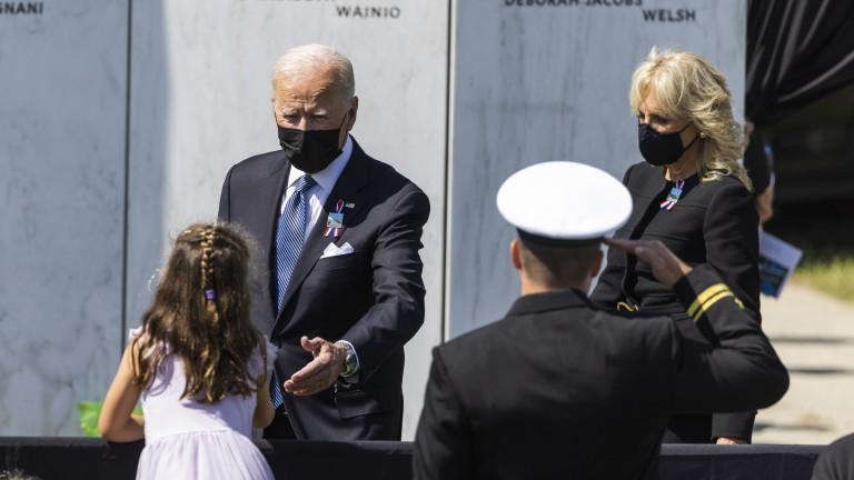 Байдън, 11 септември: В битката за душата на Америка единството е най-голямата ни сила
