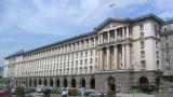 """Служебният кабинет продължава """"чистката"""" на областни управители"""
