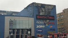 Горя фасадата на столичен мол
