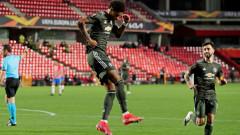 Юнайтед мина без напрежение през Гранада