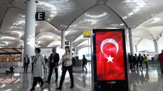 Новото летище в Истанбул: Защо вече го отбягват?