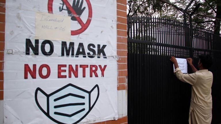 Пакистан налага ограничения срещу неваксинирани