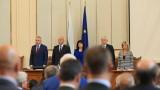 НС да следва дневния ред на народа, поиска Караянчева