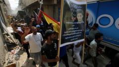 Убити и ранени при протести в Басра
