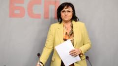 БСП си мери алтернативата с бюджета на Борисов