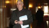 Две парламентарни комисии нищят казуса с охраната на Местан
