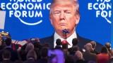 Мощни освирквания за Тръмп в Давос, след като нападна медиите