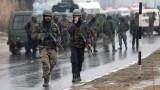 Индия предупреди Пакистан да очаква сериозен отговор на атаката в Кашмир