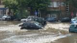 Пак порой и градушка в Пловдив