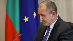 Румен Радев: Не искам България да катастрофира от самодоволство
