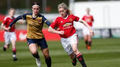 Манчестър Юнайтед най-накрая ще има женски отбор по футбол