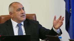 Борисов: Съдиите си избират съдия, прокурорите - главен прокурор