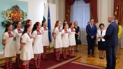 Румен Радев награди Детския радиохор на БНР
