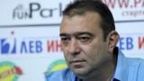 Людмил Найденов: Очаквайте интересни имена в Дупница