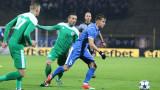 Двама титуляри в Левски с травми след победата над Пирин