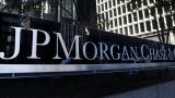 JPMorgan спечели $1 милиард от злато след като плати $1 милиард глоба за търговията със злато