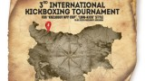 Трети интернационален турнир по кикбокс (ОБЗОР)
