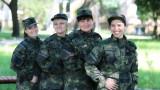 Само дами от ВМА поемат мисията в Мали