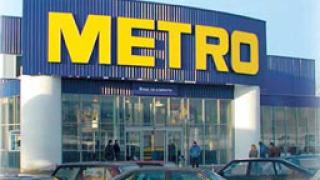 Търновското МЕТРО отваря врати през март