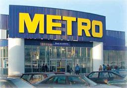 """Разглеждат сигнала срещу """"Метро"""" за дискриминация"""