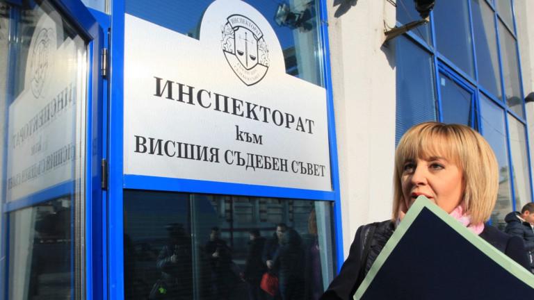 Съдебните инспектори проверили 10 195 имотни декларации на магистрати и роднини