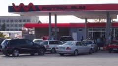 Марешки отваря втора бензиностанция в София