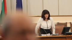 """Караянчева наказа """"парламентарната манекенка"""" Нинова"""