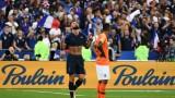 Франция победи Холандия с 2:1 в Лигата на нациите